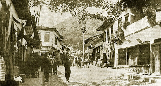 Strumica old photos