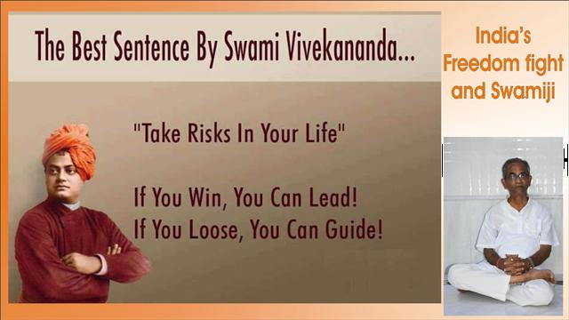 India's Freedom Fight and Swami Vivekananda ভারতের স্বাধীনতা সংগ্রাম ও স্বামী বিবেকানন্দ