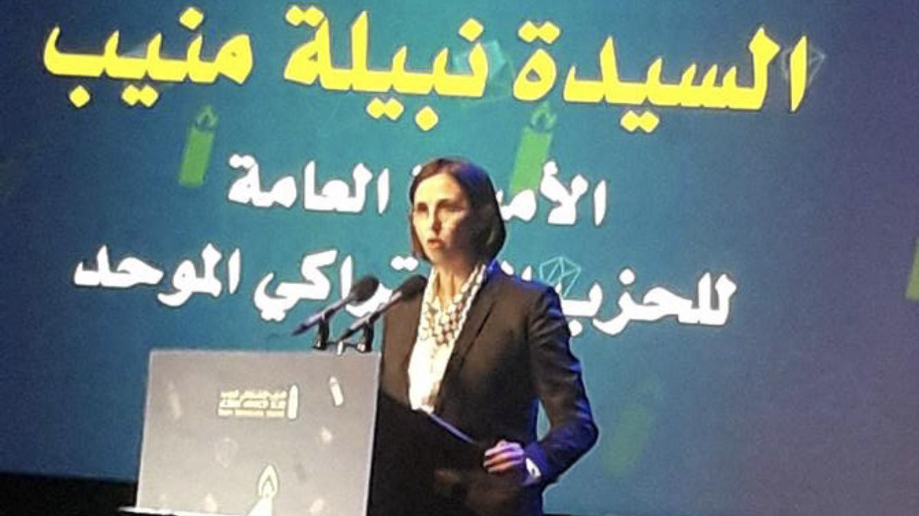 منيب تطالب بتخصيص 131 مقعد برلماني للنساء وإلزامية أداء CNSS قبل الترشح للانتخابات