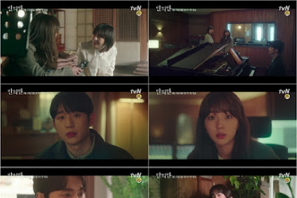 """Ep.1 trailer for tvN drama series """"A Piece of Your Mind"""""""