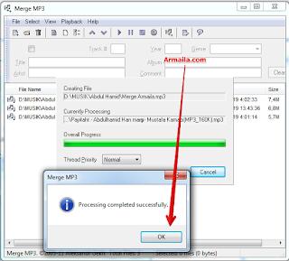 Merge MP3 Progress MergeMp3.exe