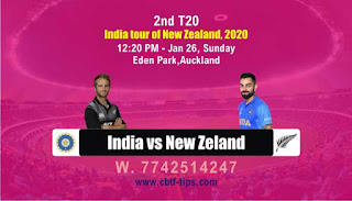 cricket prediction 100 win tips Nzl vs Ind