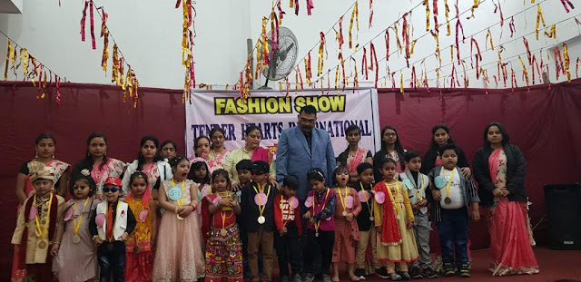 टेंडर हार्ट इंटरनेशनल स्कूल में फैंसी ड्रेस प्रतियोगिता का हुआ आयोजन