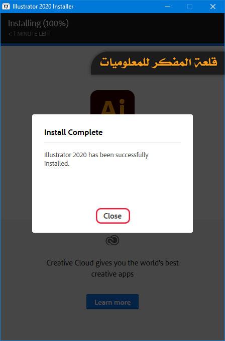 كيفية تنزيل النسخة الكاملة من برنامج أدوبي إليستريتور - برنامج تصميم الجرافيك