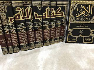 Kaedah Ahlus Sunnah