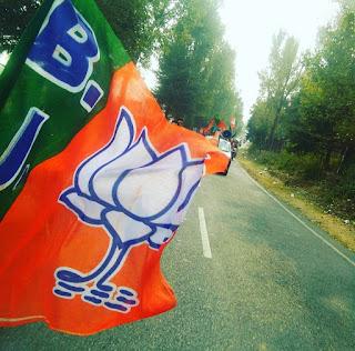 শ্চিমবঙ্গে বিজেপির নতুন সদস্য ৭৭ লাখ , সারা দেশে রেকর্ড - WB BJP new record