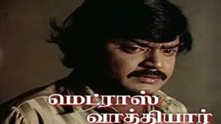 Madras Vathiyar (1984) Tamil Movie