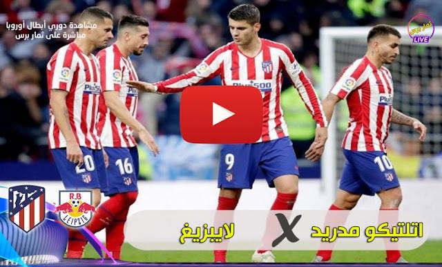 موعد مباراة لايبزيغ واتليتكو مدريد بث مباشر بتاريخ 13-08-2020 دوري أبطال أوروبا