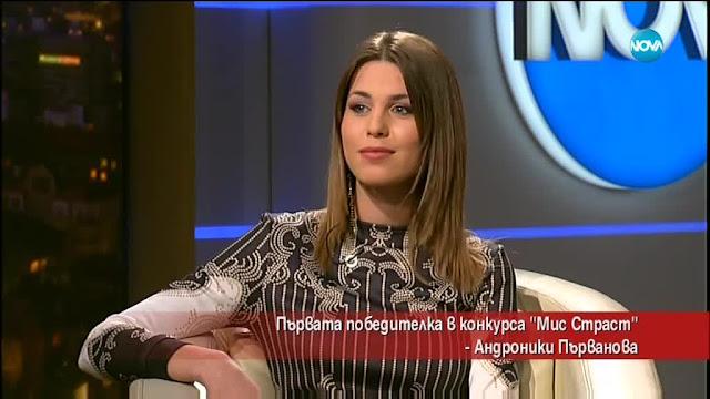 Българка грабна приза мис Бикини Свят (СНИМКИ)