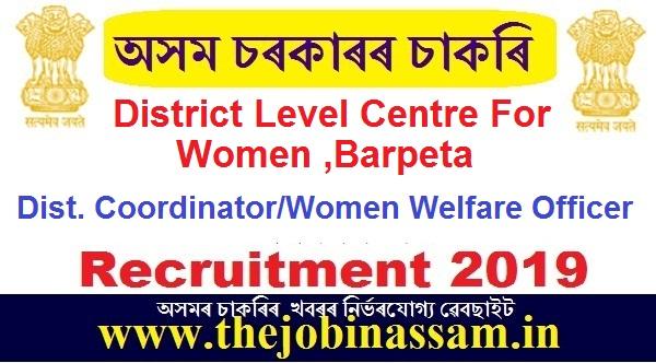 District Level Centre For Women (DLCW), Barpeta Recruitment 2019: District Coordinator/Women Welfare Officer