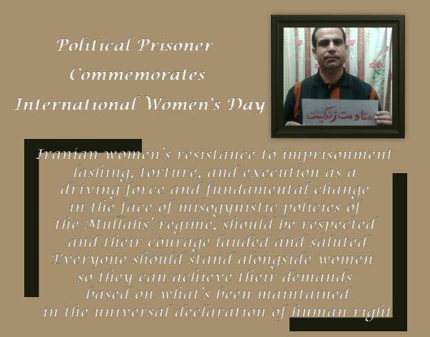 prison, political prisoner Khaled Hardani