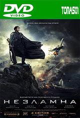 La batalla por Sebastopol (2015) DVDRip