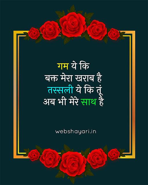 suvichar anmol vichar in hindi