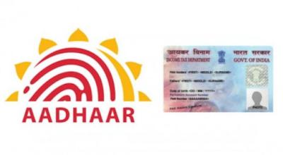 PAN Aadhaar link