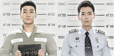 Prison Playbook, Drama Korea Prison Playbook, Korean Drama, Sinopsis Drama Korea Prison Playbook, Cast, Pelakon Drama Korea Prison Playbook, Park Hae Soo, Jung Kyung Ho, Krystal, Lee Kyu Hyung, Jung Hae In, Park Ho San, Jung Woong In, Choi Moo Sung, Top 15 Drama Korea Terbaik 2018, Top 15 Drama Korea Terbaik 2018 Pilihan Miss Banu, Best Korean Drama 2018, My Korean Drama List, Top 15 Best Korean Drama Of 2018, Review By Miss Banu, Blog Miss Banu Story,