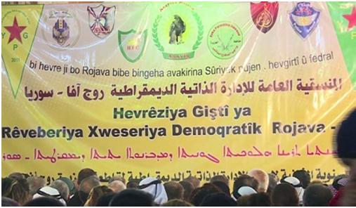 ما بعد داعش كورونا ( الإدارة الذاتية في روجآفا/ شمال وشرق سوريا تحت المكرسكوب )