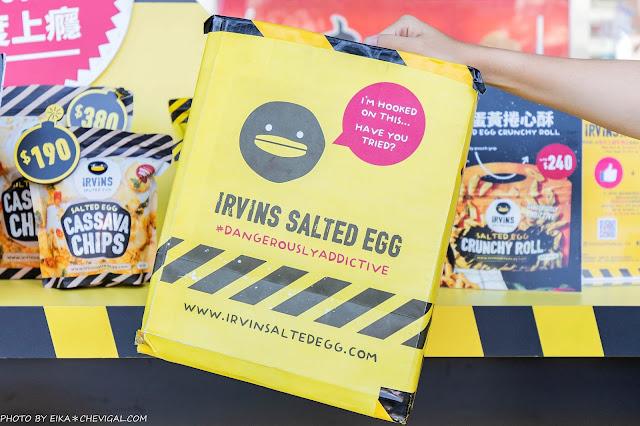 MG 2835 - 熱血採訪│免飛新加坡!台中也能吃到IRVINS黑鴨鹹蛋黃魚皮啦!限量快閃每人限購5包,來晚了搶不到~