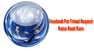 Facebook Par Friend Request Kaise Band Kare