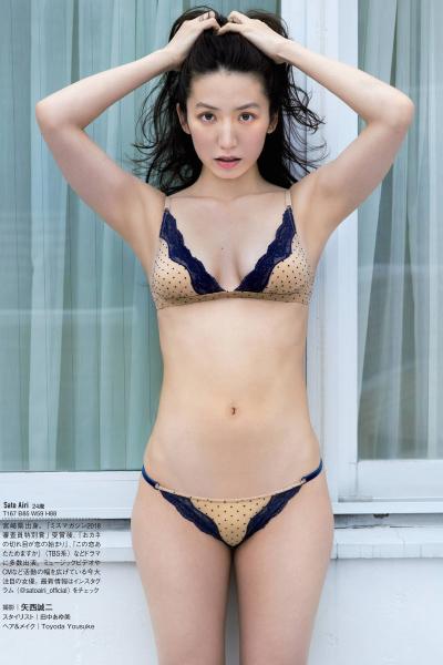 Airi Sato 佐藤あいり, FRIDAY 2021.01.22 (フライデー 2021年1月22日号)