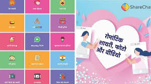 sharechat app sharechat video sharechat app download sharechat shayari sharechat jokes sharechat hindi sharechat videos download sharechat photo sharechat download sharechat videos sharechat app install sharechat app open sharechat attitude status in hindi sharechat audio sharechat attitude status sharechat a photo sharechat a letter sharechat a letter videos sharechat a video sharechat a name status sharechat a letter images sharechat a s image sharechat a name image sharechat a name video status sharechat a name photos sharechat bhojpuri sharechat bhojpuri video song sharechat birthday sharechat bhakti video sharechat baby photos sharechat bangalore sharechat birthday video sharechat beautiful images sharechat breakup status sharechat best videos b sharechat com whatsapp share b sharechat com majedar video b sharechat com qb3rvzifbt b sharechat com comedy b.sharechat.com in telugu b.sharechat tamil b.sharechat.com in hindi b.sharechat.com funny video b.sharechat.com photos b.sharechat odia com sharechat comedy sharechat com sharechat comedy video sharechat careers sharechat chutkule sharechat ceo sharechat comedy video download sharechat crunchbase sharechat company sharechat cricket sharechat c photo sharechat c name sharechat c name art sharechat c.g song sharechat download app sharechat dard shayari sharechat dj sharechat dosti shayari sharechat download apk sharechat download video sharechat dp pics sharechat dance video sharechat dosti video sharechat d boss sharechat d name sharechat d jodi sharechat d letter video sharechat d boss videos sharechat d photos sharechat d letter sharechat d 10 videos sharechat d boss photos sharechat d p photo sharechat english sharechat explore sharechat earning sharechat emotional video sharechat election sharechat english quotes sharechat emotional sharechat exam sharechat english songs sharechat employees sharechat e sharechat e letter sharechat funny videos sharechat funny image sharechat funny sharechat funny videos download sharechat funding sharechat founders sharechat funny jokes sharechat funny photos sharechat free download sharechat friendship sharechat f sharechat good night video download sharechat good morning video download sharechat gana sharechat good night video sharechat good morning images sharechat good night images sharechat good night shayari sharechat g letter sharechat g m video sharechat g n video sharechat g m sharechat g i f sharechat g letter status sharechat g i f videos sharechat g letter photos sharechat g name status sharechat gm photo sharechat hindi video sharechat happy birthday sharechat hindi songs sharechat hindi good morning sharechat heroine photos sharechat hindi jokes sharechat hindi ringtones sharechat hello sharechat home sharechat h letter sharechat h name sharechat hd photos sharechat h name video sharechat h name photo sharechat s letter video sharechat in hindi sharechat install sharechat inbox sharechat images download sharechat in english sharechat ipl sharechat internship sharechat in tamil sharechat in telugu sharechat i love you image sharechat i love you photo sharechat i miss you sharechat i love you status sharechat i love you video download sharechat i love sharechat i love you jaan sharechat i hate you sharechat i love you videos sharechat jokes videos sharechat jokes image sharechat jobs sharechat jokes hindi sharechat j images sharechat j letter image sharechat j name pic sharechat j letter video j letter status sharechat sharechat j name video sharechat j name sharechat j name photo sharechat kannada sharechat kya hai sharechat kiss sharechat kannada videos download sharechat ki video sharechat kiss video status sharechat krishna photo sharechat ki shayari sharechat kannada video sharechat kannada songs sharechat k name art sharechat k g f sharechat k photo sharechat k image sharechat k g f video sharechat k letter image sharechat k s k name status sharechat sharechat k name video sharechat love sharechat love status sharechat logo sharechat love shayari image sharechat love song sharechat love images sharechat love photo sharechat logo png sharechat l letter videos sharechat l letter sharechat l letter images sharechat l photo sharechat p letter l love share chat lloy.l share chat sharechat l name photo sharechat l love you sharechat majedar video sharechat mast video sharechat motivational quotes in hindi sharechat marathi sharechat malayalam sharechat mehndi design sharechat majedar video song sharechat miss you shayari sharechat music sharechat mp3 sharechat m photos sharechat m letter images sharechat m letter videos telugu sharechat m s dhoni video sharechat m letter sharechat m letter status sharechat m s love sharechat m images sharechat m photos download sharechat m alphabet sharechat new sharechat name art sharechat new whatsapp status sharechat new status sharechat net worth sharechat new song sharechat new version sharechat non veg jokes sharechat new ringtone sharechat n letter sharechat n photos sharechat n letter videos telugu sharechat n name sharechat n letter status sharechat n name video download sharechat n images sharechat n letter images sharechat n photos download sharechat online sharechat old version sharechat open sharechat odia sharechat otp sharechat office sharechat owner sharechat odia video sharechat office address sharechat old songs sharechat o meri jaan sharechat o sathi sharechat o sathi song sharechat photo download sharechat paheli sharechat punjabi sharechat photo good night sharechat pic sharechat photo good morning sharechat profile sharechat picture sharechat photo status sharechat p letter video sharechat p photos sharechat p name sharechat p letter images sharechat p status sharechat p letter video telugu sharechat p letter video tamil sharechat p video sharechat p letter video download sharechat quotes sharechat question sharechat qawwali sharechat quora sharechat quotes images sharechat quotes dp sharechat quotes in english sharechat quotation sharechat queen sharechat quotes in hindi sharechat q sharechat romantic shayari sharechat ringtone download sharechat romantic song sharechat romantic sharechat radha krishna video sharechat revenue sharechat romantic status sharechat ringtone download mp3 sharechat rose photo sharechat r photo sharechat r letter sharechat r letter videos download sharechat r s sharechat r dp sharechat r wallpaper sharechat r names sharechat r name videos sharechat r name wallpaper sharechat shayari image sharechat status video sharechat song sharechat suvichar sharechat sharechat sharechat status video download sharechat suprabhat sharechat tik tok sharechat tamil sharechat telugu sharechat trending sharechat tik tok video hindi sharechat thought sharechat today sharechat tamil videos sharechat tamil app download sharechat tags sharechat t sharechat t letter sharechat t name sharechat t v sharechat t name art sharechat update sharechat uptodown sharechat users sharechat upload sharechat use sharechat urdu sharechat users in india sharechat user base sharechat updated version sharechat u name sharechat u sharechat u letter sharechat u mumba miss u sharechat i love u share chat sharechat v letter video sharechat videos song sharechat videos comedy sharechat videos download hindi songs sharechat video status sharechat videos hindi sharechat video bhojpuri sharechat video download for whatsapp status sharechat v name status sharechat v name art sharechat v photos sharechat v letter photos sharechat v letter videos tamil sharechat v letter image sharechat v letter status video sharechat v name sharechat v name video sharechat whatsapp status sharechat wallpaper sharechat wiki sharechat whatsapp status video sharechat whatsapp dp sharechat wallpaper photo sharechat whatsapp video sharechat whatsapp sharechat web sharechat whatsapp song sharechat xiaomi sharechat xmas sharechat xender share chat x share chat xlm share chat xtr share chat xpp share chat xmas wishes share chat xaar wsg share chat sharechat youtube sharechat yadav sharechat youtube video sharechat yourstory sharechat yaad shayari sharechat yadav videos sharechat yoyo sharechat yash sharechat yadav videos telugu sharechat yash photos download sharechat my name video sharechat by name sharechat y image sharechat zindagi shayari sharechat zauba sharechat zakhmi dil sharechat zakhmi dil status sharechat zindagi sharechat zee kannada sharechat z black song share.chat.0dia 0nline share chat sharechat 4.0 0 apk download sharechat 2 0 sharechat 10th class sharechat 143 sharechat 10th class result sharechat 1 april sharechat 10th question paper sharechat 1 may sharechat 14 april sharechat 100 sharechat 100 million sharechat 15 august sharechat 1 sharechat 2019 sharechat 2018 sharechat 2017 sharechat 2019 videos download sharechat 2016 sharechat 2018 version sharechat 2015 sharechat 2019 videos sharechat 2017 version sharechat 2018 download 2 share chat sharechat 2.o maari 2 sharechat bahubali 2 sharechat yajamana 2 sharechat mari 2 sharechat aashiqui 2 sharechat charlie chaplin 2 share chat sharechat 3d wallpaper sharechat 30 seconds videos sharechat 3d song sharechat 3d sharechat 3d photo sharechat 30 sharechat 30 seconds videos download sharechat 31 share chat 3 movie songs share chat 3d wallpaper download sharechat 3 kanchana 3 sharechat naagin 3 sharechat 3 idiots sharechat sharechat 4fun videos sharechat 4fun sharechat 4fun telugu share chat 46 4d share chat 4imprint share chat sharechat http 403 sharechat old version 4.2 2 sharechat for android 4.0.4 sharechat 4 fun sharechat 4 sharechat 4fun video sharechat 5233 nokia 5233 sharechat apps nokia 5233 sharechat app download sharechat download nokia 5233 nokia 5233 sharechat sharechat for iphone 6s thalapathy 63 sharechat sharechat tamil thalapathy 63 video sharechat 786 sharechat 7.4 sharechat 7.4 old apk sharechat 7.0 download share chat 7up song share chat 7dig share chat 7 7 sharechat 7d share chat sharechat 8.0.2 apk sharechat 8.3.1 apk 88e share chat share chat 8.0.2 888 share chat 8pg share chat 883 share chat sharechat 8 sharechat 9apps sharechat 9app download sharechat 96 share chat 96 songs share chat 96 movie song share chat 96 status share chat 90ml share chat 96 songs tamil 9app sharechat app download sharechat app 9apps sharechat 9