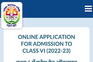 Javahar Navoday Vidyalay Admission form class 6 Admission form notification class six