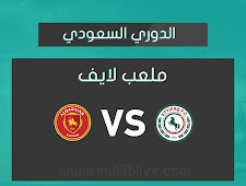 نتيجة مباراة الإتفاق والقادسية اليوم الموافق 2021/04/10 في الدوري السعودي