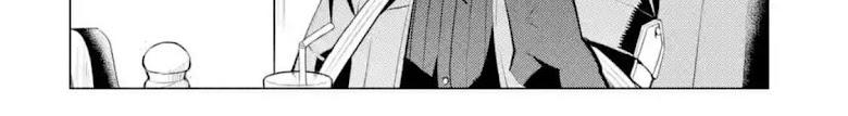 Tensei Kenja no Isekai Life - หน้า 10