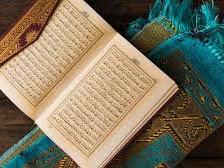 Sang Qori' Kecil Amru Bin Salamah