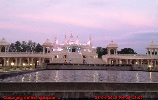 BAPS Shri Swaminarayan Mandir Lilburn
