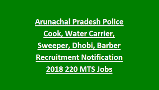 Arunachal Pradesh Police Cook, Water Carrier, Sweeper, Dhobi, Barber Recruitment Notification 2018 220 MTS Jobs Trade Test