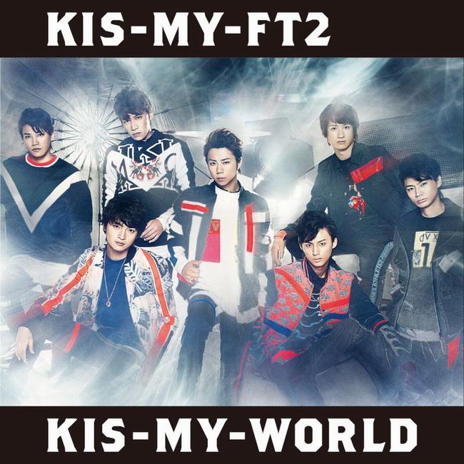 Ikemen wo Abake: [Discografía] Kis-My-Ft2