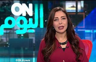 برنامج أون اليوم حلقة الثلاثاء 19-12-2017 مع لبنى عسل