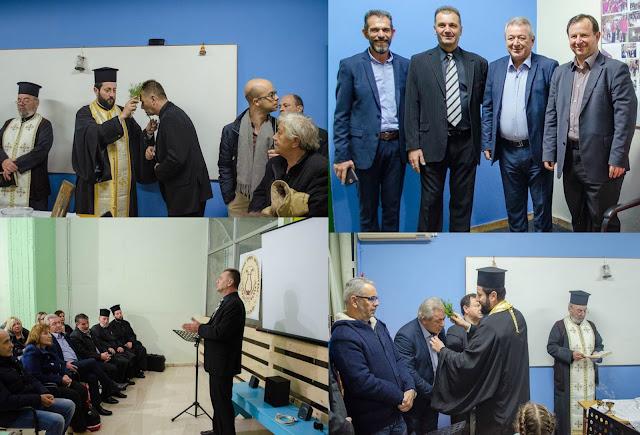 Πραγματοποιήθηκαν τα εγκαίνια της νέας αίθουσας της Φιλαρμονικής του Δήμου Ηγουμενίτσας