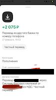 скрин банка МММ-2021