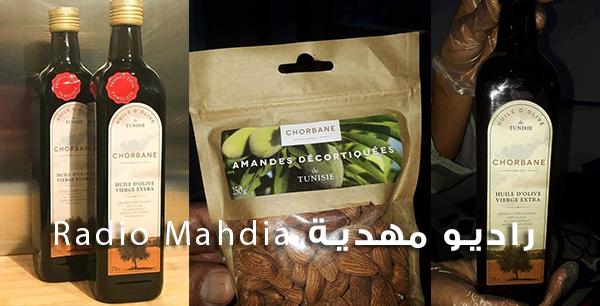 """تونسية تستثمر في القطاع الفلاحي وتسمّي منتوجها بإسم """" شربان """""""