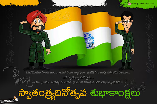 happy independence day all time best greetings happy independence day quotes greetings