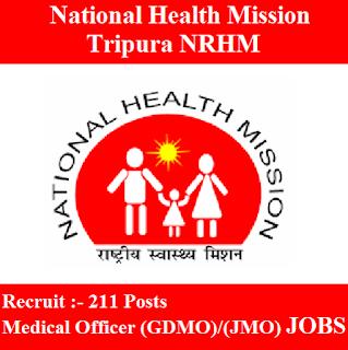 National Health Mission, Govt. of Tripura, Tripura NRHM, NRHM, Tripura, Medical Officer, MO, Graduation, freejobalert, Sarkari Naukri, Latest Jobs, tripura nrhm logo