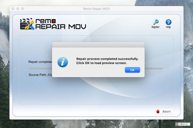 【攝影實驗室】影片修復軟體 Remo Repair MOV,救回原不屬於你的檔案 - 修復時間非常快速