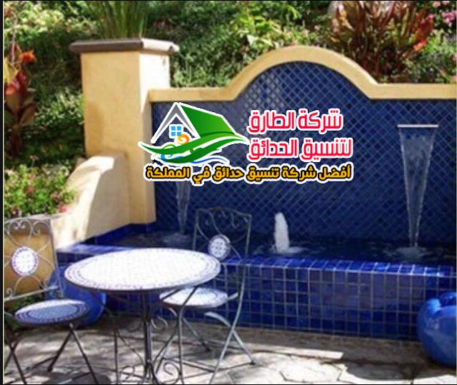 شلالات حدائق في جدة