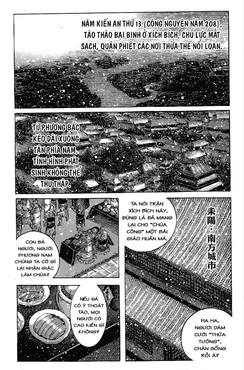 Hỏa phụng liêu nguyên Chương 445: Nam phương tân binh [Remake] trang 1