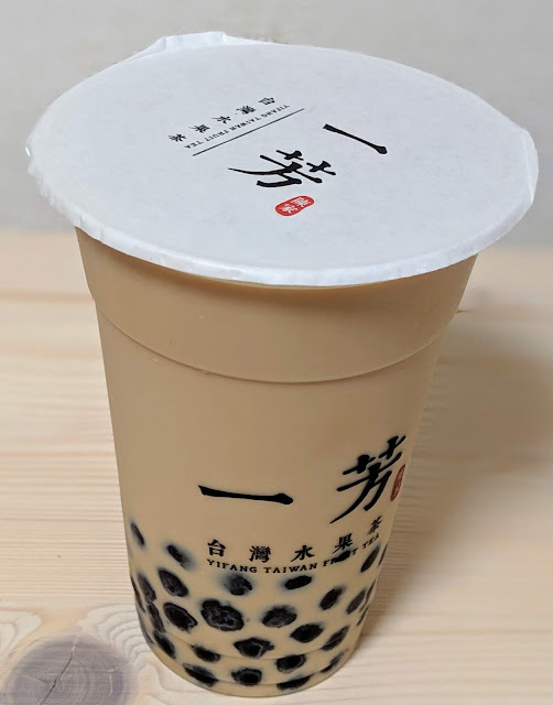 タピオカ店[一芳(イーファン)台湾水果茶]吉祥寺店 仙草ゼリーミルクティー