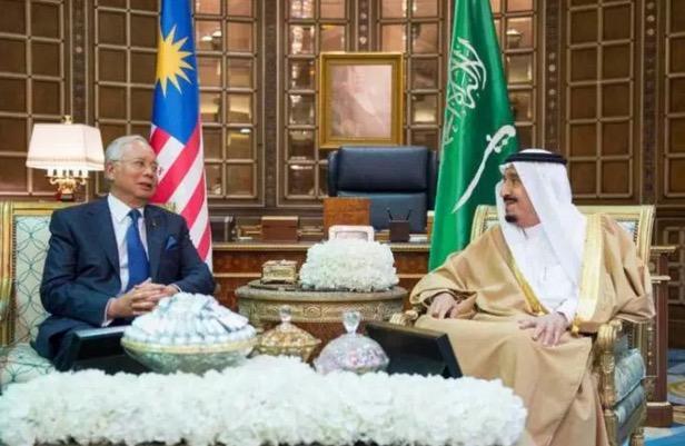 Arab Saudi Sahkan Dana Untuk PM 'Derma Ikhlas'