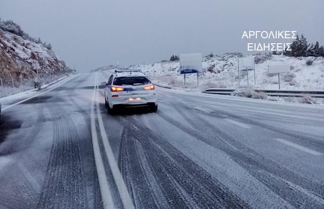 Στο πόδι και ο Δήμος Ερμιονίδας - Επιχείρηση να ανοίξει ο δρόμος στα Δίδυμα για λεωφορείο που μεταφέρει νεφροπαθείς