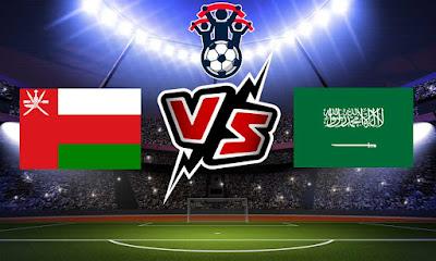 عمان و السعودية بث مباشر