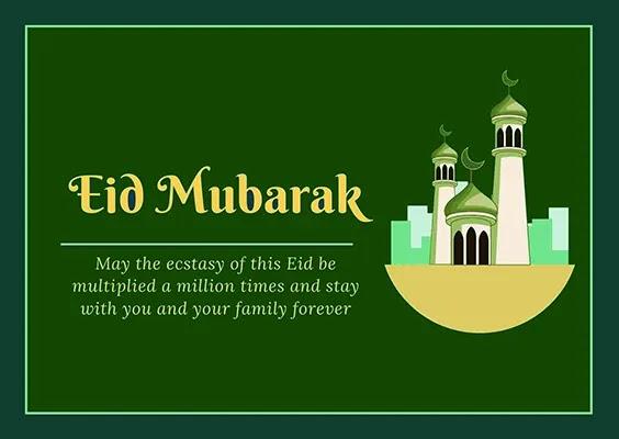 Eid Mubarak Greetings Card 2021