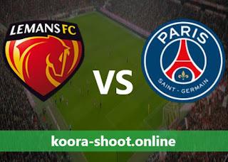 بث مباشر مباراة باريس سان جيرمان ولو مان اليوم بتاريخ 14/07/2021 مباراة ودية