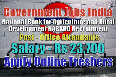 NABARD Bank Recruitment 2020