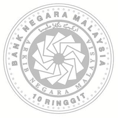 arkib logo