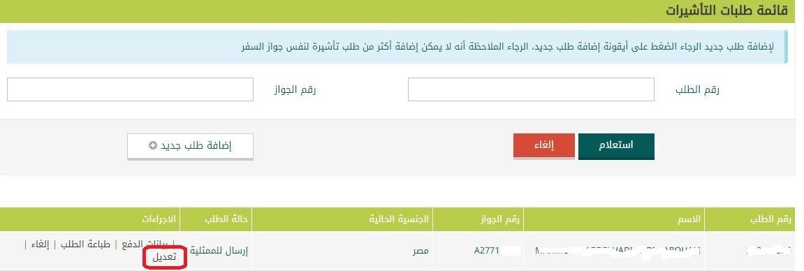 Ta3mhayah نافذتك للمعلومات