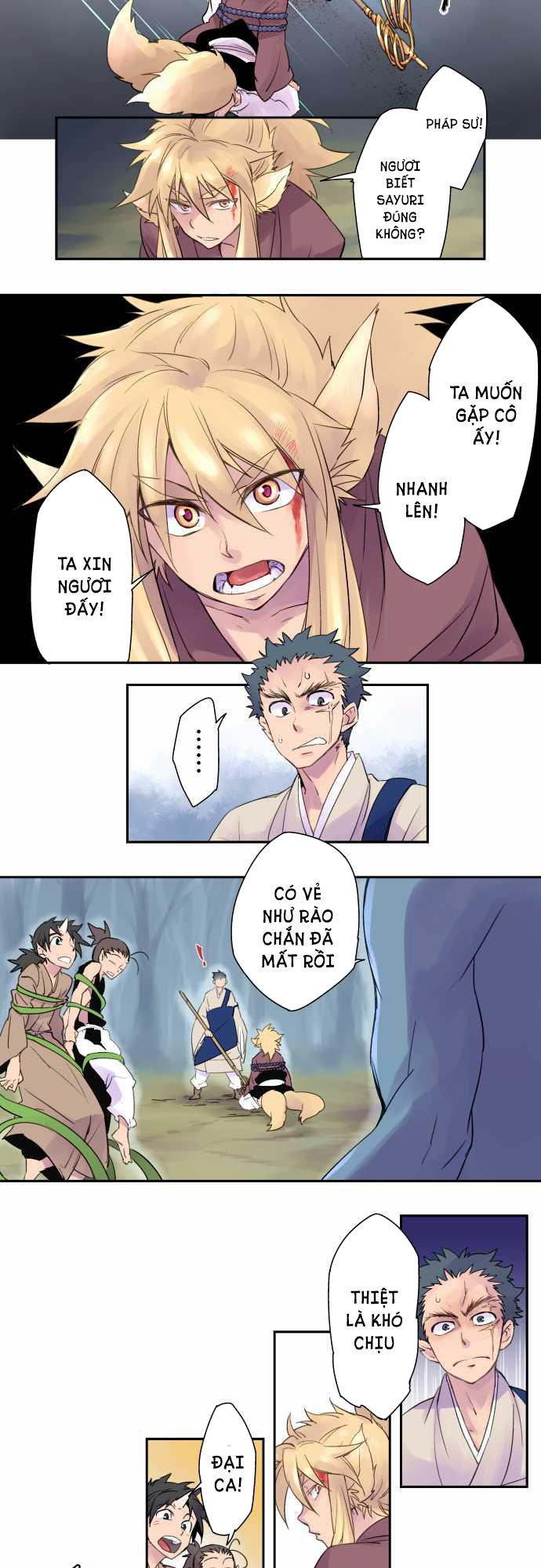 Ake no Tobari - Chương 1 - Pic 13